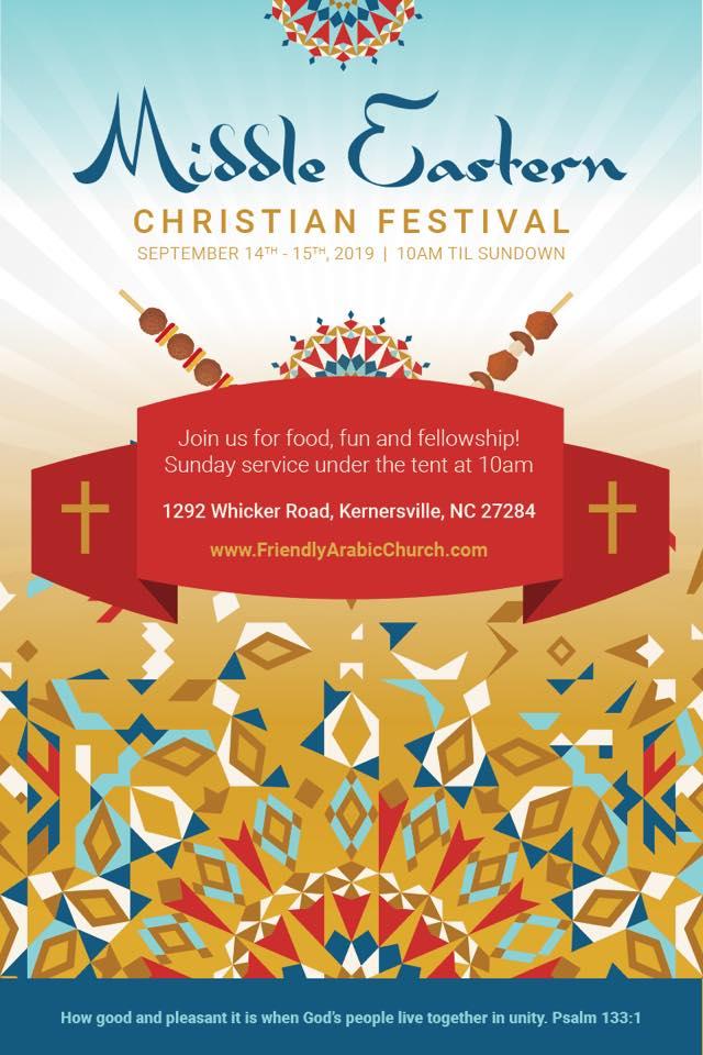 Middle Eastern Christian Festival September 14th-15th in Kernersville